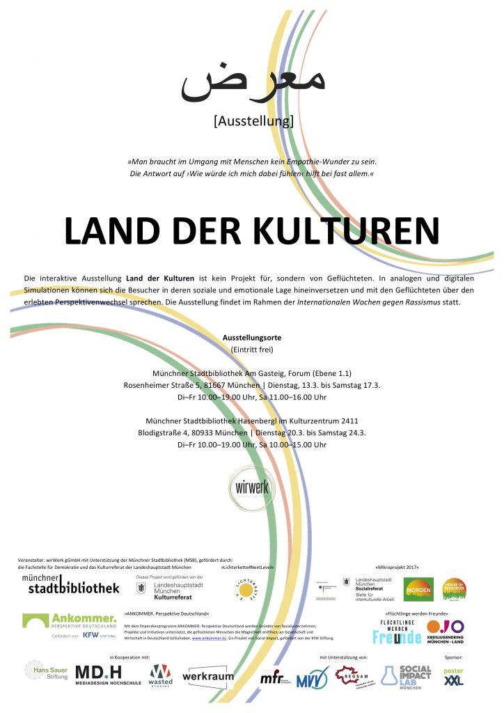 """Ausstellung von """"Land der Kulturen"""""""